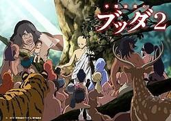 アニメ映画『手塚治虫のブッダ』第2弾が2013年秋に公開へ、監督に小村敏明