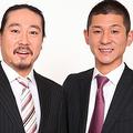 結婚を発表した笑い飯・西田幸治(写真左)