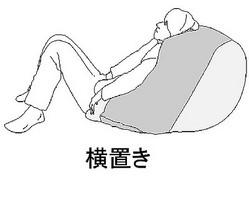 無印良品「体にフィットするソファ」新装発売へ、使用済ソファの無償引き取りも