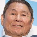三島由紀夫賞の受賞は「迷惑」 蓮實重彦氏の会見をたけしが称賛