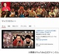 YouTuberのマックスむらい 最高年収は2億5000万円だと番組で明かす