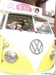 TVアニメ『這いよれ! ニャル子さん』、大坪由佳がニャル子カー出陣式に登場