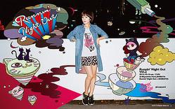 夜の渋谷・原宿を駆け抜ける 若い女性に向けたランニングイベント開催
