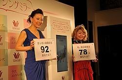 高得点の78点をアピールする渡辺直美さん
