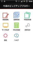 (C)Excite Japan Co., Ltd.