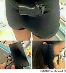 """""""死を招く携帯ケース""""が物議、警察「使用しないことを強く推奨」。"""