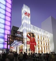 大阪に国内最大級のH&M、パルコ「ZERO GATE」全フロアに出店