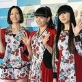 台湾の音楽イベントに参加するPerfume(2014年2月)