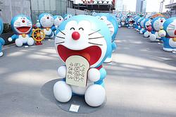 ドラえもんやパーマンが集合 東京タワーで藤子・F・不二雄展開催