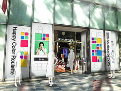 シュウ ウエムラ、ラッキーカラー占う本店30周年記念イベント開催