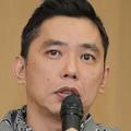 太田光が七飯町置き去り男子めぐるマスコミのミスリードを指摘