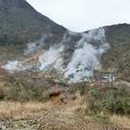 火山噴火に備えるべき防災用品と心構え