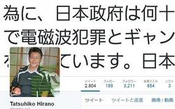 淡路島 コロナ twitter