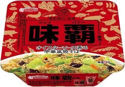 「廣記商行監修 味覇使用 中華風焼そば」(税別220円)