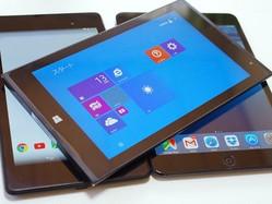 iPad、Androidタブの牙城を崩せるか?スマホ大型化の影響で今年は低価格Windowsタブが躍進する!