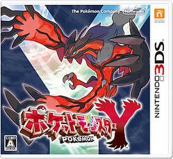 『ポケットモンスターX・Y』発売日は10月12日に決定、追加発表情報まとめ