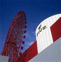 大阪「HEP FIVE」15年目で初の大規模改装、リコリなど出店
