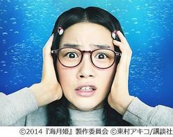 ヒャダインが映画音楽に初挑戦、能年主演「海月姫」に36曲書き下ろし。