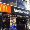日本マクドナルドの「対応」に、問題はないのか?(画像はイメージ)