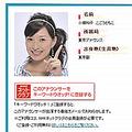 NHKニュース7の小郷アナが妊娠