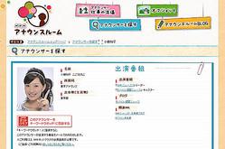 """NHKの最終兵器""小郷知子アナ、不倫騒動の半井アナに代わって新""7時の恋人""に!"
