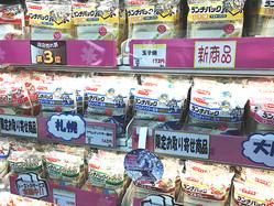 【グルメ】全国のランチパックが食べられる「ランチパックショップ」がすごいぞ!