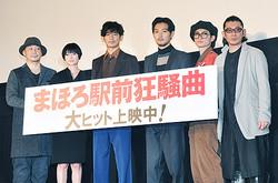 (左から)大森立嗣監督、真木よう子、瑛太、松田龍平、高良健吾、永瀬正敏