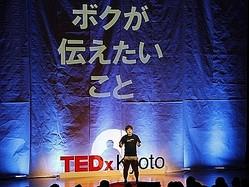 世界で一番おもしろいプレゼン大会「TED×Kyoto」 GPSエンターテイメントが世界とつながった瞬間