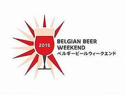 ベルギーのビールと料理、音楽が一度に堪能できる!