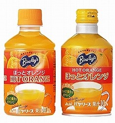 『バヤリース ほっとオレンジ』左からPET275ml、ボトル缶300g