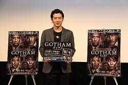 『GOTHAM/ゴッサム』
