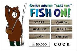 サーモン釣ってクーポン獲得 コーエンからゲームアプリ