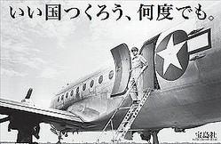 東日本大震災も乗り越える