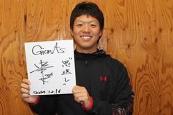 育成選手から目指す「ポスト阿部」田中貴也 人生最大のピンチを救ってくれた母のために