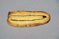 コーヒーミルク味のパイ