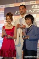 さわやかヘアスタイル大賞を受賞した、左から安達祐実、室伏広治、木村遼希