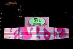 ミッドタウン5周年で巨大なプレゼントボックスが出現