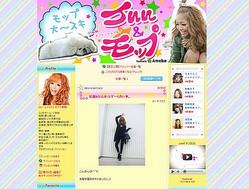 「もはや怖いんだけど…」小森純がTV番組での菊花賞予想的中にコメント。