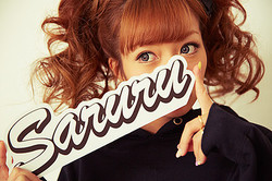 辻希美がプロデュース子供服ブランド「Saruru」がデビュー 予約販売スタート