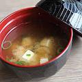 中国メディア・時尚先生網は3日、日本の飲食文化において欠かせない飲み物である味噌汁について、その特徴を紹介する記事を掲載した。(イメージ写真提供:123RF)