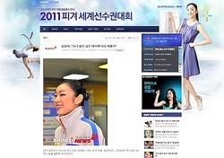 キム・ヨナSPで首位、韓国ネットは絶賛の嵐「もう伝説の域」