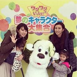 川島菜月さん、姉でモデルの河中あいとその娘・りんかちゃん(出典:https://www.instagram.com/ai_kawanaka)