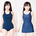 旧タイプのスクール水着【左】と第三世代のスクール水着【右】。モデル・天木じゅん