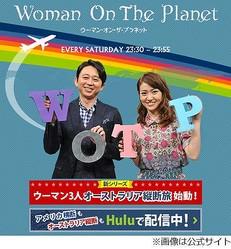 大島優子が有吉に「心は遠い」、1年間のMC共演では距離縮まらず。