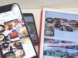 iPhoneでもAndroidでも写真や動画を無制限で自動バックアップしてくれるクラウド選び
