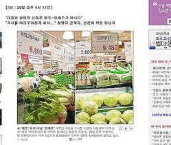 「白菜が高い?キャベツでキムチを作ればいい」李大統領の発言が物議