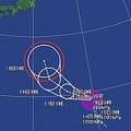 台風20号「クロヴァン」が発生 今後しばらくは西寄りに進む見込み