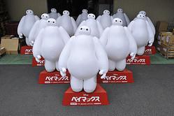 日本に到着したベイマックス(C)2014 Disney. All Rights Reserved.