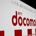 ドコモ社長が明言 「LTEは年度内に500Mbps超へ」