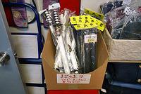 刀剣の形状を模したマゴの手 500円(税込み)